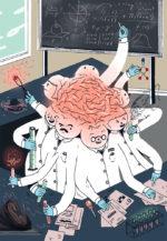 Illustration by Dalbert B. Vilarino