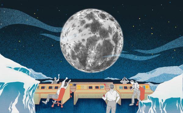 Illustration by Deloris Chen