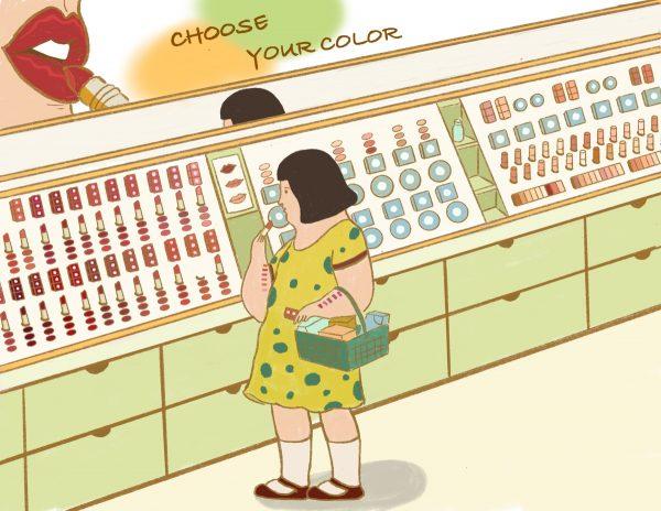 Illustration by Dongzhu Yang