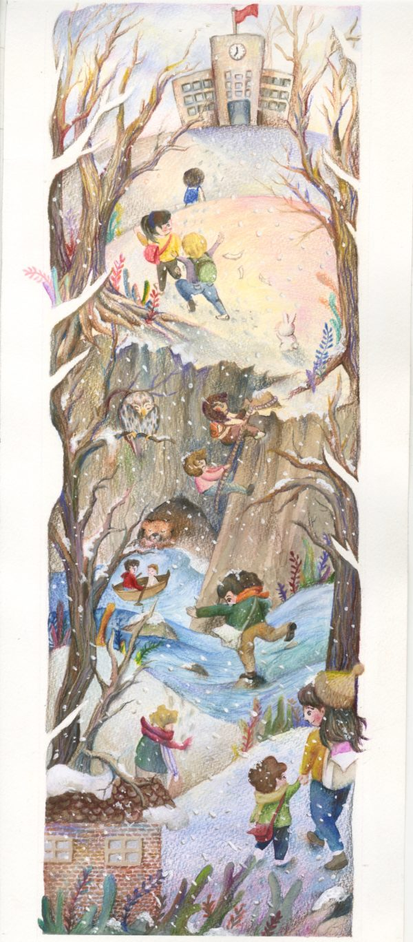 Illustration by Elma Shen