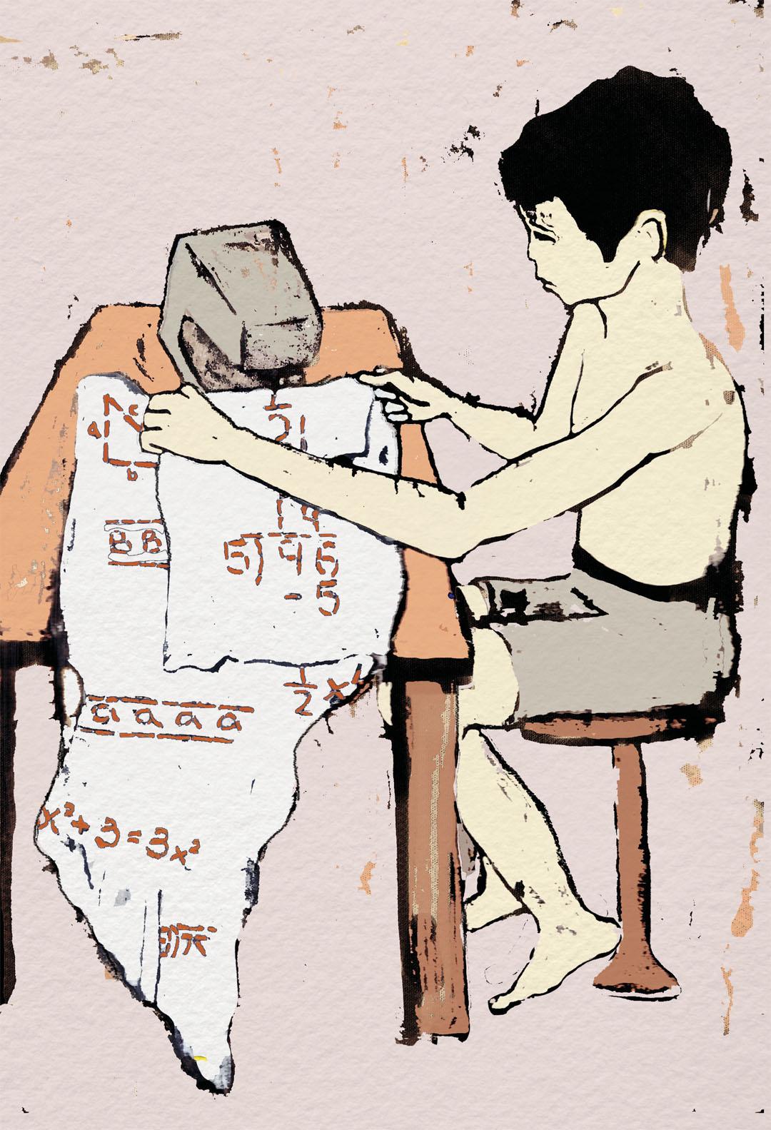Illustration by Hira Kazmi