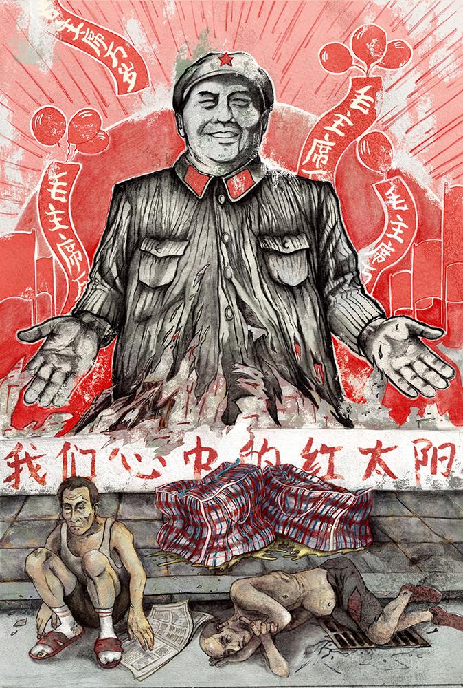 Illustration by Jeremy Leung