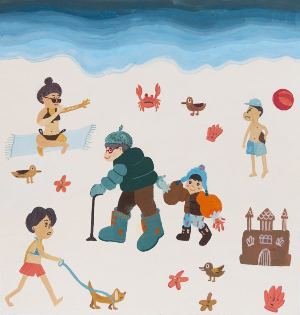 Illustration by Mia Dang