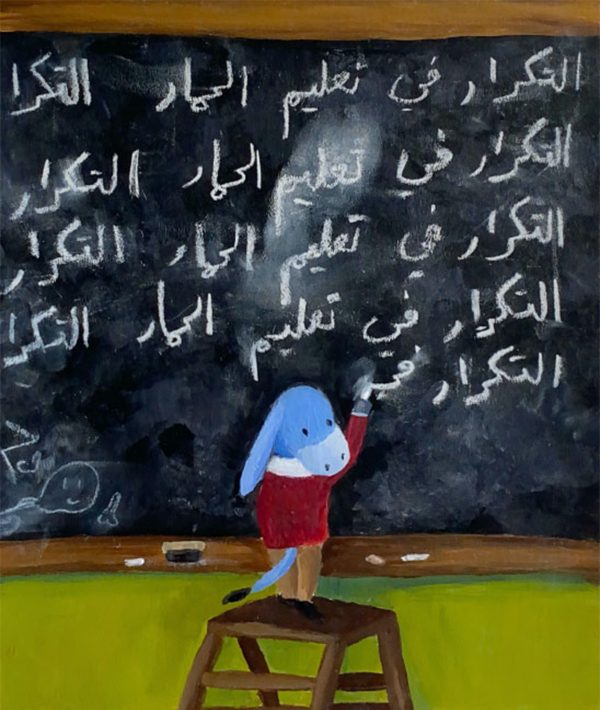 Illustration by Mia Debbas