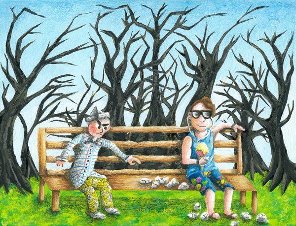 Illustration by Bradley Southard