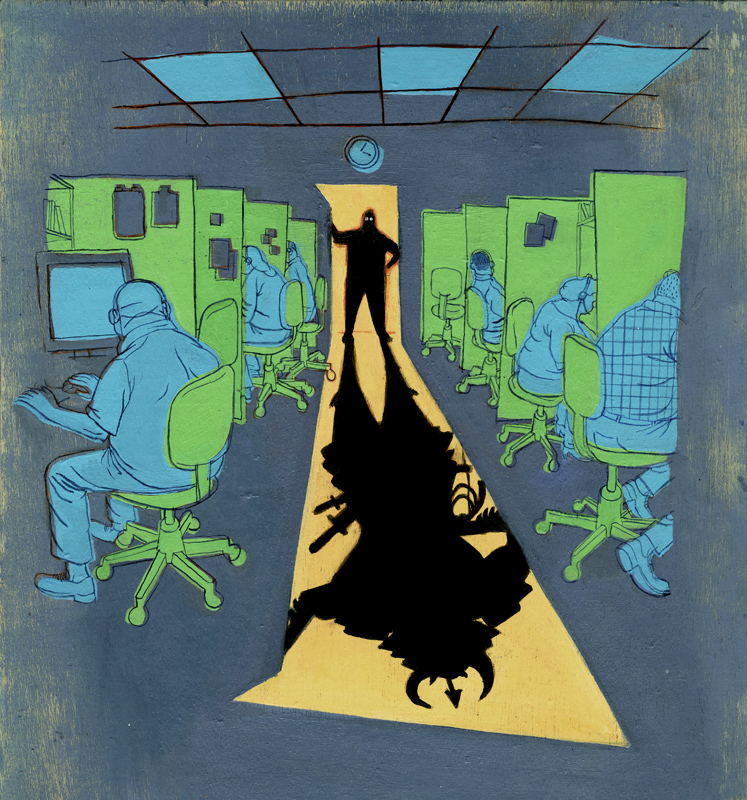 Illustration by Dmitry Bondarenko
