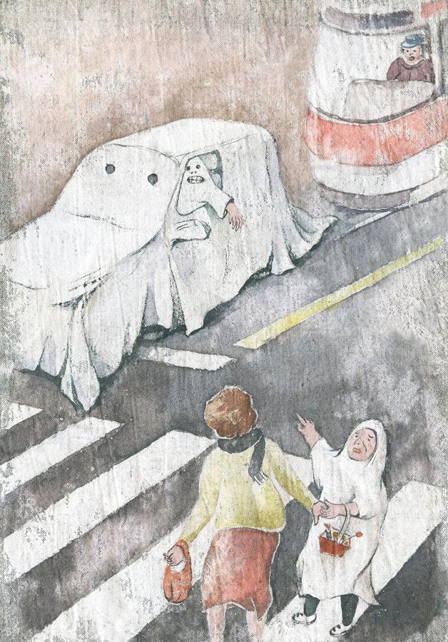 Illustration by Doran Woo