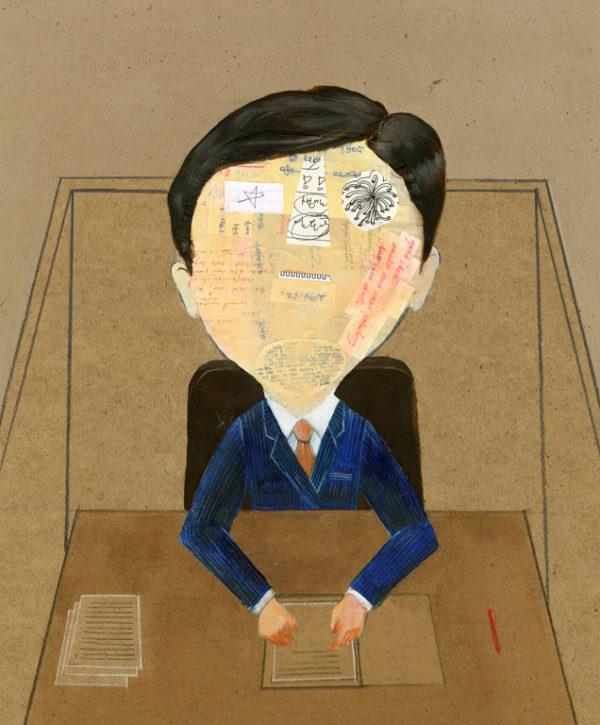 Illustration by Hyun Chul Kim