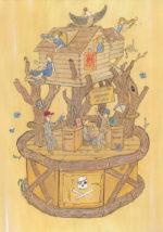 Illustration by James Novotny