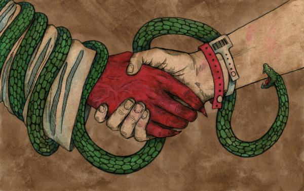 Illustration by Sonya Katashonova