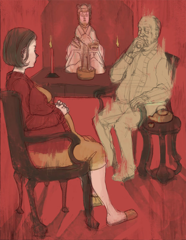 Illustration by Julie Doan
